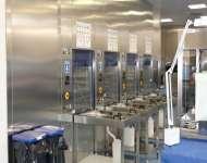 Centrale di Sterilizzazione Via Travnik Trieste 2